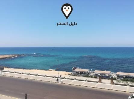 فندق رويال كراون الاسكندريه – Royal Crown Hotel Alexandria