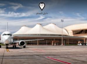 مطار شرم الشيخ الدولي – استمتع بتجربة السفربكل أمان و راحة