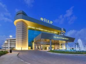 فندق توليب الجلالة العين السخنة