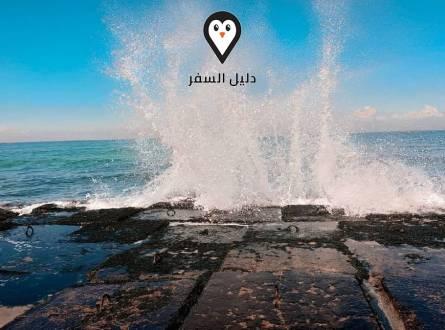فندق ريجنسي الاسكندرية – Regency Hotel Alexandria