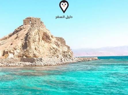 اماكن الخروج فى طابا – اماكن طبيعيه وأثريه في قلب سيناء