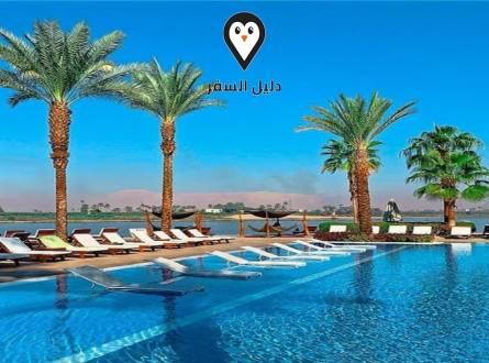 فندق هيلتون الاقصر – فندق 5 نجوم مع اطلاله علي نهر النيل