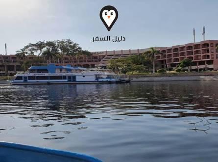 فندق ايزيس الجزيرة اسوان – Isis Island Hotel Aswan