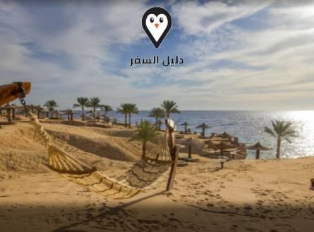 رحلات شرم الشيخ الزقازيق – افضل عروض رحلات وفنادق شرم الشيخ