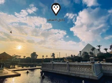 فندق مينا هاوس اوبروى القاهرة – تمتع بإطلالة تاريخية و إقامة فاخرة