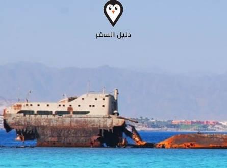 رحلة جزيرة تيران شرم الشيخ – أخبث مكان في هذا البحر