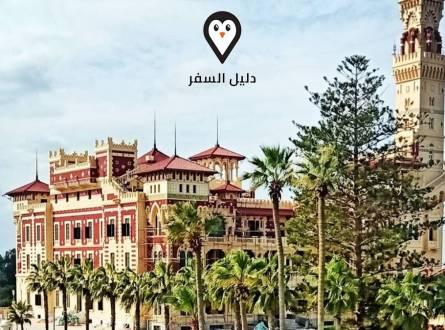 قصر السلاملك.. عندما تسكن في غرف الملوك وأجنحة الأميرات