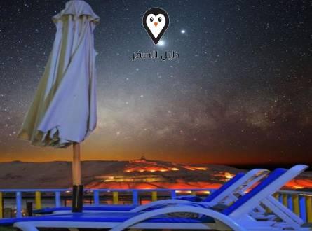 فندق اسوان بلازا – Citymax Hotel Aswan 4 Stars