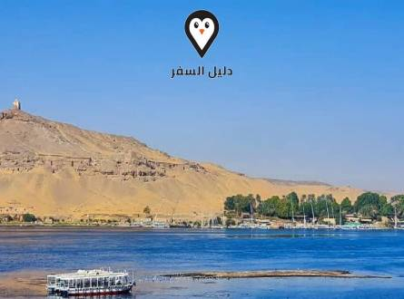 فندق نورهان اسوان Queen Nourhan Hotel Aswan