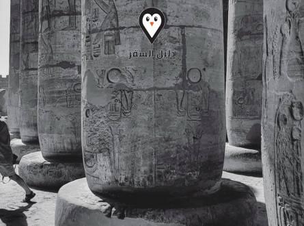 رحلات الاقصر واسوان من المنصورة – اكتشف أسرار الفراعنة