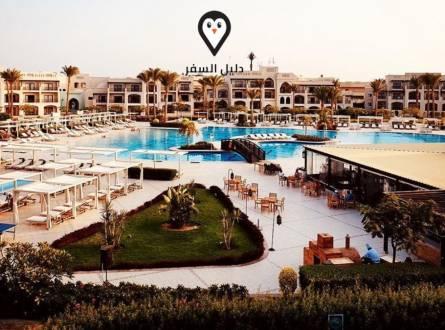 فندق شتيجنبرجر شرم الشيخ – الأعلى تقييما برفاهية 5 نجوم