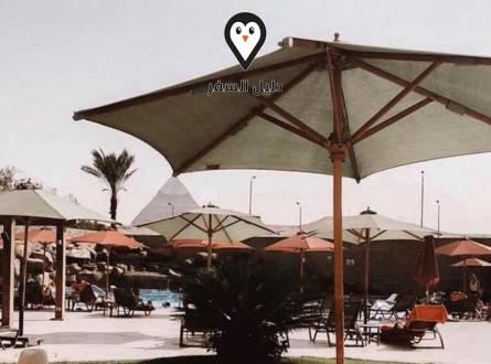 فندق ميريديان الهرم – إطلالتك المميزة أمام عجائب الدنيا السبع