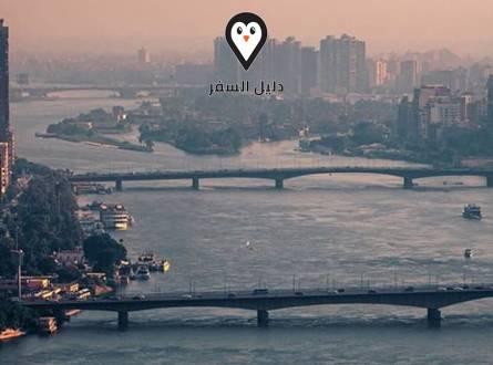 فندق مريديان جاردن سيتي – إطلالة النيل وخدمة متميزة