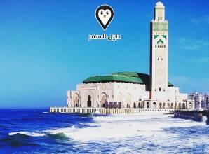 مسجد الحسن الثاني – جولة سياحية لمعرفة تاريخ المسجد وأهم تفاصيله
