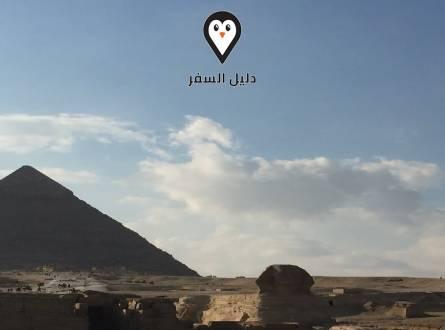 فندق بارسيلو شارع الهرم – Barcelo  Cairo Pyramids Hotel