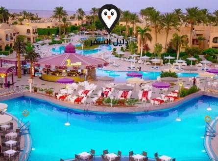 فنادق الغردقة 5 نجوم – باقة من الاقامات المتنوعة بمرافق متميزة