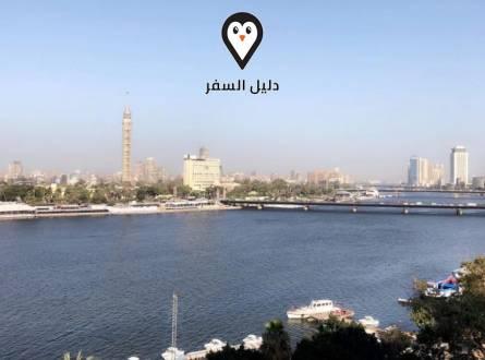 فندق كمبنسكي النيل – من قلب القاهرة إلى بلاد أوروبا في غمضة عين