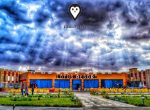 قرية اللوتس فايد – اسعار الشقق والشاليهات في قرية اللوتس بالاسماعيليه