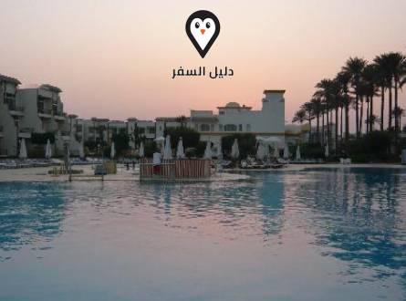 فندق كتراكت الهرم – Cataract Pyramids Resort