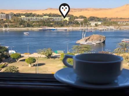 فندق حابي اسوان – من افضل فنادق اسوان وقريب من المعالم السياحية