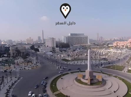 فنادق فى ميدان التحرير ..إطلالة خلابة ومرافق ممتازة
