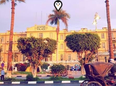 فندق سوفيتيل الكرنك الاقصر – أفضل 10 فنادق في الأقصر