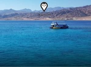جزيرة لاجونا دهب استمتع بسحر الطبيعة – lagona village dahab